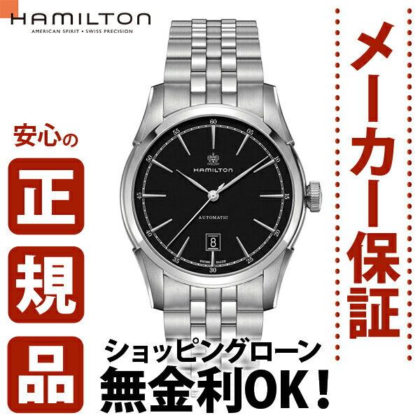 ≪枚数限定≫2,000円OFFクーポンハミルトン ショッピングローン無金利対象品ハミルトン[Hamilton] アメリカンクラシック スピリットオブリバティ H42415031 メンズ腕時計 【腕時計 時計】【ギフト プレゼント】
