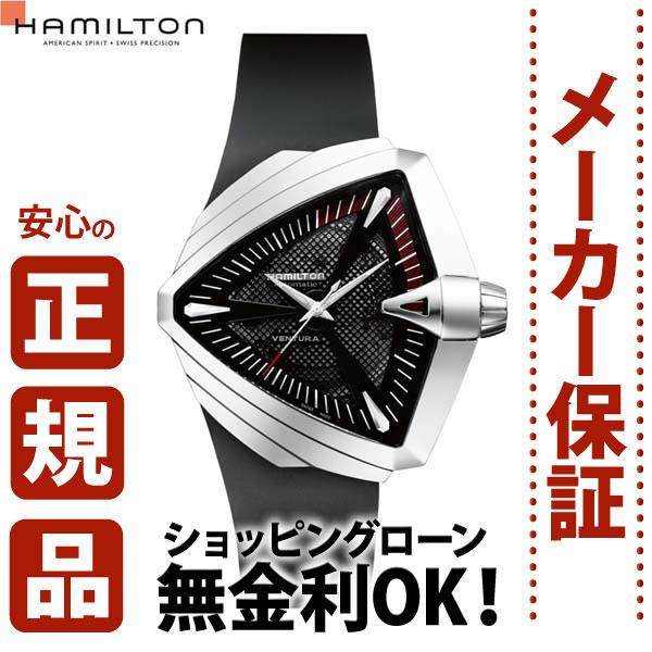 ≪2,000円割引クーポン有≫ハミルトン ショッピングローン無金利対象品ハミルトン[Hamilton] ベンチュラ XXL H24655331 メンズ腕時計 【腕時計 時計】【ギフト プレゼント】