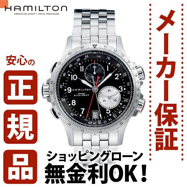 ≪2,000円割引クーポン有≫ハミルトン ショッピングローン無金利対象品ハミルトン[Hamilton] カーキアビエーション カーキ E.T.O. H77612133 メンズ腕時計 【腕時計 時計】【ギフト プレゼント】