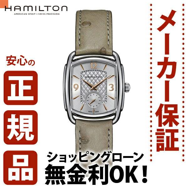 ≪枚数限定≫2,000円OFFクーポンハミルトン ショッピングローン無金利対象品ハミルトン[Hamilton] アメリカンクラシック バグリー H12451855 レディース腕時計 【腕時計 時計】【ギフト プレゼント】