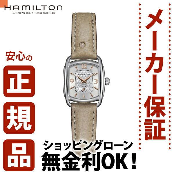 ≪枚数限定≫2,000円OFFクーポンハミルトン ショッピングローン無金利対象品ハミルトン[Hamilton] アメリカンクラシック バグリー H12351855 レディース腕時計 【腕時計 時計】【ギフト プレゼント】