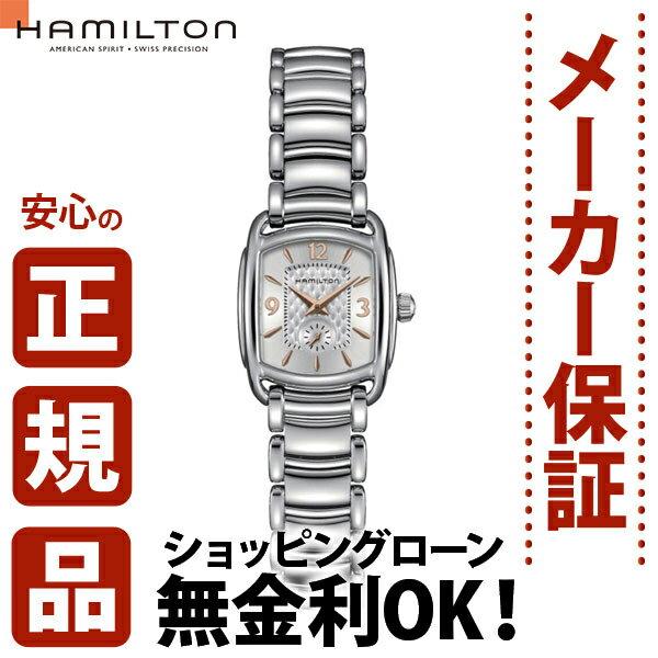 ≪枚数限定≫2,000円OFFクーポンハミルトン ショッピングローン無金利対象品ハミルトン[Hamilton] アメリカンクラシック バグリー H12351155 レディース腕時計 【腕時計 時計】【ギフト プレゼント】