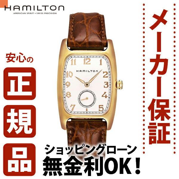≪枚数限定≫2,000円OFFクーポンハミルトン ショッピングローン無金利対象品ハミルトン[Hamilton] アメリカンクラシック ボルトン H13431553 レディース腕時計 【腕時計 時計】【ギフト プレゼント】
