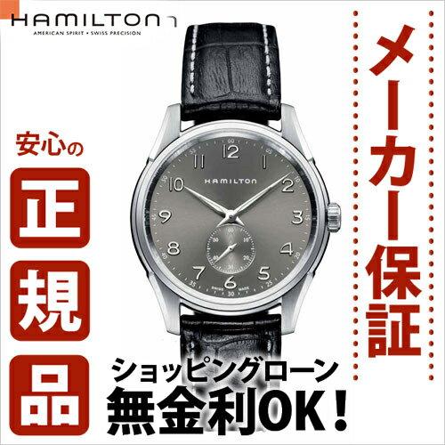 ≪オリジナル時計拭きがもらえる!≫ハミルトン ショッピングローン無金利対象品ジャズマスター シンライン プチセコンド H38411783 メンズ【腕時計 時計】【ギフト プレゼント】