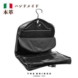 本革 ガーメントバッグ スーツカバー スーツ ケース スーツ用 収納ケース 型崩れ防止 旅行バッグ イタリア ザブリッジ ブランド 高級 ハンドメイド おしゃれ ブラック メンズ 男性 ビジネ