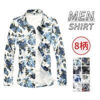 人気美品メンズドレスシャツ半袖スリムシャツ総柄カジュアルワイシャツ幾何柄シャツ花柄シャツおしゃれ