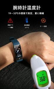 国内発送 即納 スマートウォッチ 温度測定 2020年最新モデ 多機能 着信通知 睡眠計測 アラーム 時計 腕 温度測定 血圧 血中酸素飽和濃度 活動量計 心拍 歩数計 距離 心電図 IP68防水 iphone android
