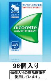 【第(2)類医薬品】ニコレットクールミント 96個入り