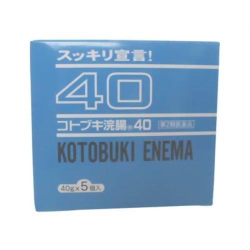 【第2類医薬品】コトブキ浣腸40 40g*5個入り