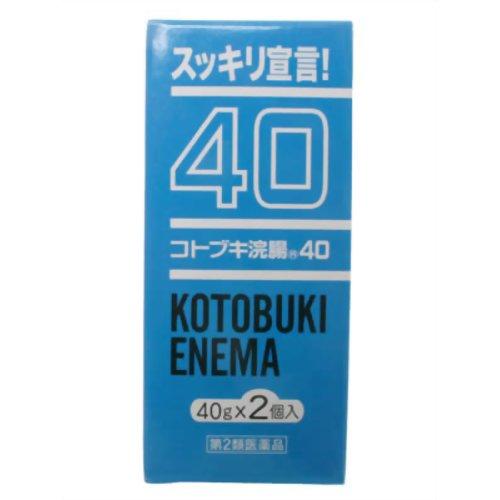 【第2類医薬品】コトブキ浣腸40 40g*2個入り