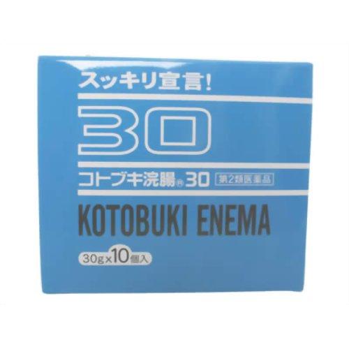 【第2類医薬品】コトブキ浣腸30 30g*10個入り