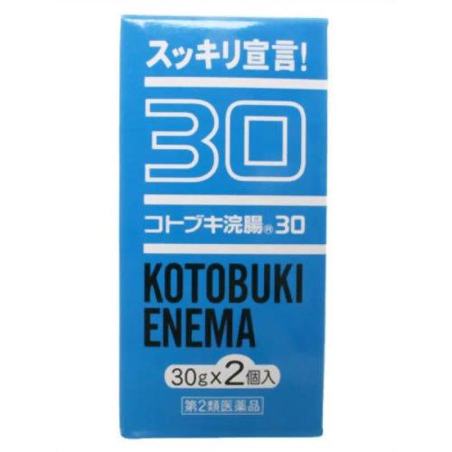 【第2類医薬品】コトブキ浣腸30 30g*2個入り