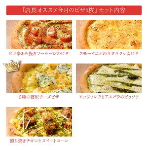 プティギャルソンのピザは誰でも簡単に焼けます!