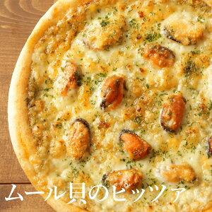 ピザ冷凍 / ムール貝のピッツァ にんにくとパセリ風味のバターソース/ さっぱりチーズ・ライ麦全粒粉ブレンド生地・直径役20cm