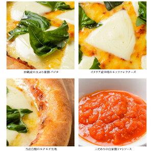 シンプルだけど美味しい!ピッツァマルゲリータ