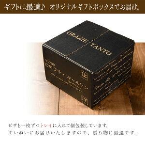 ギフトに最適♪オリジナルデザインボックスでお届けいたします。
