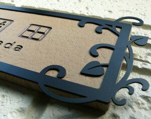 戸建て用おしゃれ表札アイアン&タイル長方形タイプ取付けキット付き