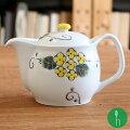 おしゃれでモダンな波佐見焼のティーポット、日本茶にも紅茶にも使えるデザインを見つけたい!