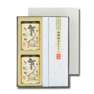 ふたりの茶の匠ギフトA(蔵そだち×2)/お歳暮 冬ギフト カステラ お茶ギフト 和菓子ギフト 高級 日本茶