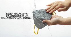 個包装三次元サージカル高性能フェイスマスクウイルスコロナインフル白灰紐予防高品質日本製台湾オシャレスタイリッシュ小さめ大きめ洗い小さい大きい手洗い