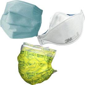 マスク 日本製 防護マスク セット 花粉・ウイルス 感染予防 原子力災害 放射能