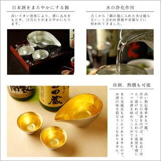 送料無料桐箱能作酒器セット錫製一合片口ぐい呑み酒器おちょこギフト日本酒グラス