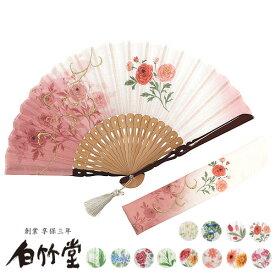 白竹堂 バースデーフラワー扇子セット 全12種類 母の日