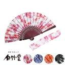 白竹堂 ビアンカ扇子セット 全4種類 女性用 母の日
