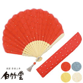 白竹堂 キャンディレース扇子セット 全4種類 女性用 母の日