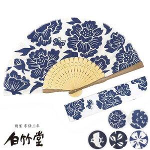 白竹堂 KAZEYUKATA(かぜゆかた)-婦人-扇子セット 全6種類 女性用 母の日