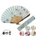 白竹堂 京菓子扇子セット 全5種類 女性用