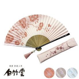 白竹堂 美桜香扇子セット 全3種類 女性用