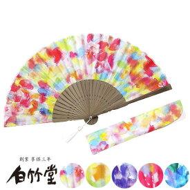 内藤麻美子×白竹堂 想色-omoiro-扇子セット 全5種類 母の日