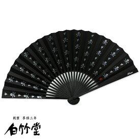 Roen(ロエン)×白竹堂 紙扇子 ハート扇子