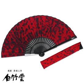 白竹堂×Roen 豹柄スカルセット レッド