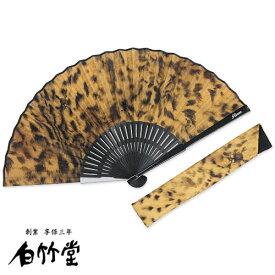 白竹堂×Roen 豹柄スカル扇子セット イエロー