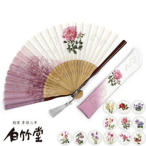 白竹堂 誕生花物語扇子セット 全12種類 母の日
