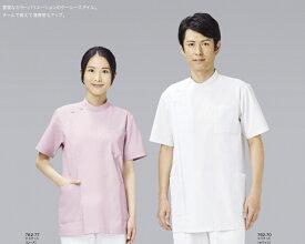 男女兼用 カゼン (KAZEN) ドクター ケーシー ジャケット半袖(男女兼用) SS〜5L診察衣 762