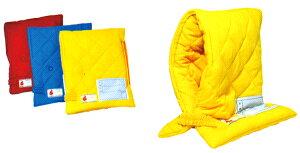 防災ずきん 日本製 幼児用興栄繊商 FA55000 サイズ:縦32×横26cm 国産 【代引き不可】