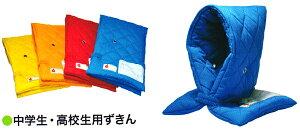 防災ずきん 日本製 中学生・高校生用興栄繊商 FA55200 サイズ:縦46×横27cm 国産 【代引き不可】