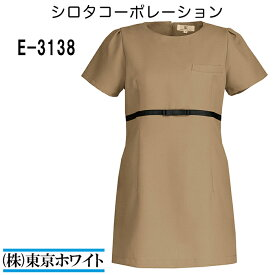 6a4d10a3a5814c シロタE-3138 チュニックSS〜3Lエステユニフォーム