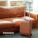 イノベータースーツケース innovator inv30 21L SSサイズ 軽量 ジッパー キャリーケース フロントオープン キャリーバッグ ペールトー…