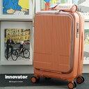 イノベータースーツケース innovator inv50 38L Sサイズ 軽量 ジッパー キャリーケース フロントオープン キャリーバッグ ペールトーン…