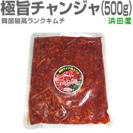 【冷凍】極旨チャンジャ(500g)【韓国キムチ】 限定ギフトにおすすめ 人気ランキングで話題 賞味期限も安心。