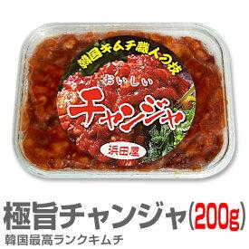 【冷凍】極旨チャンジャ(200g)【韓国キムチ】柔らかいチャンジャ