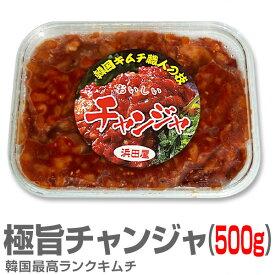 【冷凍】極旨チャンジャ(500g)【韓国キムチ】柔らかいチャンジャ