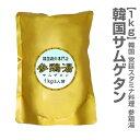 【最高ランク】サムゲタン参鶏湯(薬膳スタミナ料理・1kg)レトルト