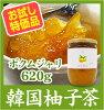 ボクムジャリ柚子茶620g[韓国産]無添加