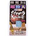 夕涼み会・イベント・子供会に! 超特大ナイアガラ大仕掛け(12本入)【変り種花火】
