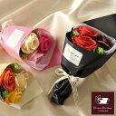【あす楽】『ソープフラワーブーケ フェアリー』フラワーギフト【造花】選べるカラーフラワー シャボンフラワー 石鹸…